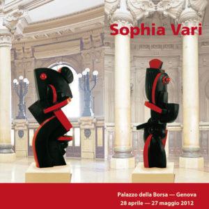 2012 Sophia Vari immagine a lato testo vetrina